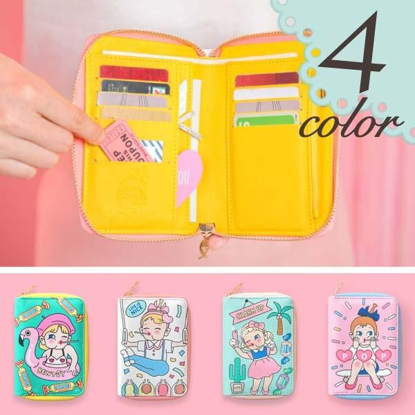 パスポートケース 財布 中型 マルチポーチ 旅行 パスケース ウォレット 可愛い 学生 韓国 女の子 派手 カラフル メール便送料無料 880606
