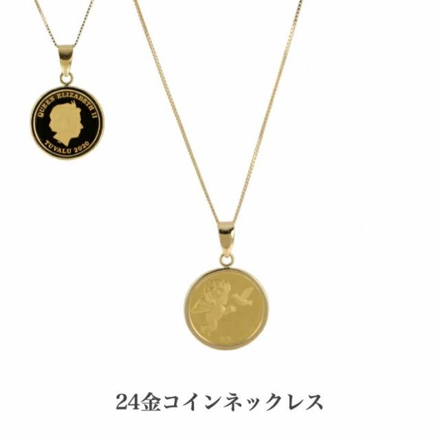 24金 エンジェルコイン 1/25オンス コインネックレス (2018年コイン) コイン ネックレス ゴールドネックレス ペンダント K24 ゴールド 誕