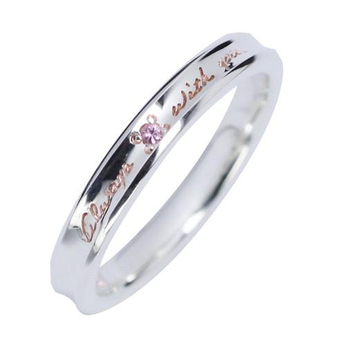 選べるサイズ メッセージオンペアリング ペアネックレス かわいい プレゼントにもおすすめ シルバーリング ペアリング 指輪 リン