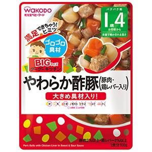 【和光堂 BIGサイズのグーグーキッチン やわらか酢豚(豚肉・鶏レバー入り) 100g】