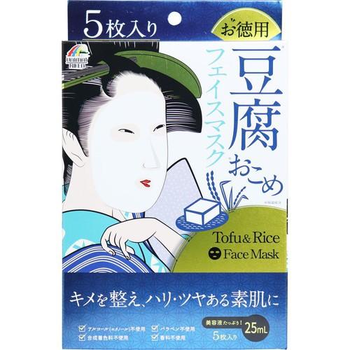 【豆腐おこめフェイスマスク 5枚入】