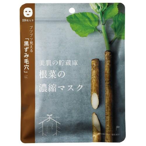 【美肌の貯蔵庫 根菜の濃縮マスク 宇陀金ごぼう】