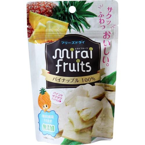 【ミライフルーツ パイナップル 10g】