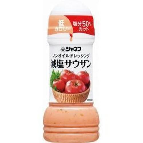 【キューピー ジャネフ ノンオイルドレッシング 減塩サウザン 200ml】