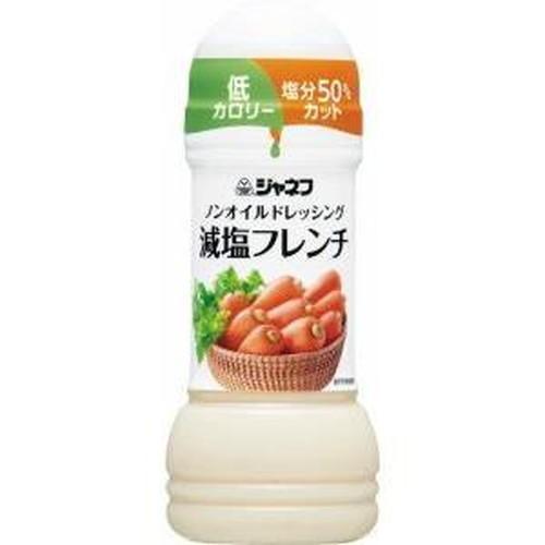 【キューピー ジャネフ ノンオイルドレッシング 減塩フレンチ 200ml】