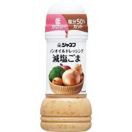 【キューピー ジャネフ ノンオイルドレッシング 減塩ごま 200ml】