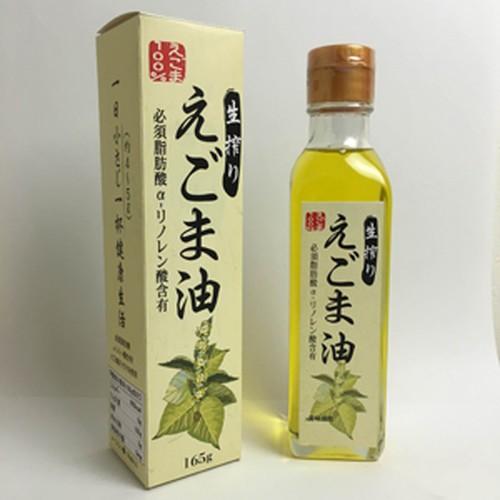 【生えごま油 165g】