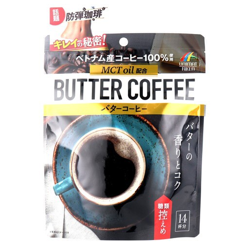 【バターコーヒー 70g 14杯分】