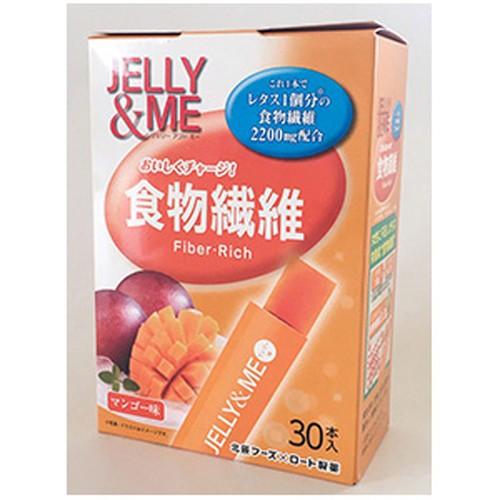 【北辰フーズ JELLY ME 食物繊維 マンゴーゼリー スティック 10g×30個入】