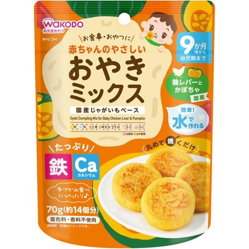 【和光堂 赤ちゃんのやさしいおやきミックス 鶏レバーとかぼちゃ 70g】