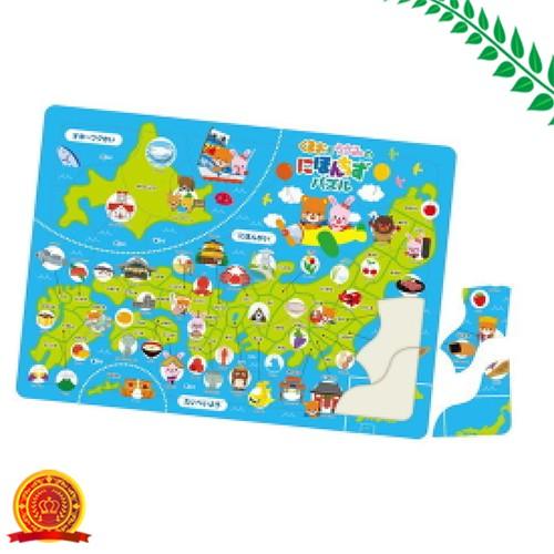 アーテック 子供むけ 日本地図 パズル 日本 30ピース ひらがな 名産品イラスト付き 3281 [代引選択不可]