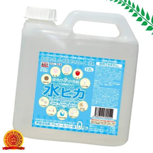 アルカリ電解水クリーナー 水ピカ 2L[代引選択不可]