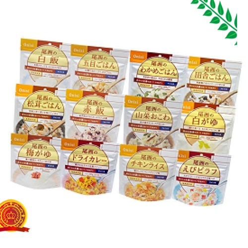 尾西食品 アルファ米12種類全部セット(非常食 5年保存 各味1食×12種類)[代引選択不可]