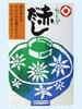 【日本食品工業 赤だし味噌汁 9g*6】[代引選択不可]
