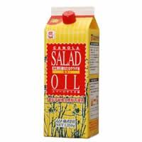 ムソー 純正なたねサラダ油 1.25kg