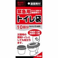 単品販売【緊急用トイレ袋 10回分】[代引選択不可]