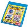 単品販売【アイリスオーヤマ ブルーシート(約180cm*約270cm) B30-1827 ブルー 1枚入】[代引選択不可]