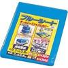 単品販売【アイリスオーヤマ ブルーシート(約270cm*約360cm) B30-2736 ブルー 1枚入】[代引選択不可]