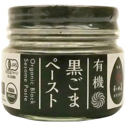 【和田萬商店 有機黒ごまペースト 80g】[代引選択不可]