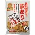 【訳ありおかき 黒豆塩味 240g】[代引選択不可]