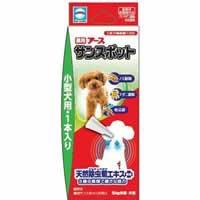 【薬用 アース サンスポット 小型犬用 0.8g*1本入 医薬部外品】[代引選択不可]