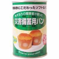 【「ケース販売」あすなろ 災害備蓄用 パンの缶詰 プチヴェール 2個入×24缶】[代引選択不可]