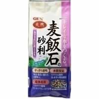 【麦飯石の砂利 1kg】[代引選択不可][1週間-10日で発送予定]