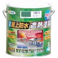 単品販売 アサヒペン 水性屋上防水遮熱塗料 ダークグリーン 3L [代引選択不可]
