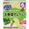 ピジョン 元気アップカルシウム お野菜せんべい ほうれん草+にんじん 2枚×6袋 6ヵ月頃から 4902508133913