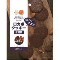 【低糖質ロカボクッキー 味わいカカオ 28g(2枚*5袋)】※税抜5000円以上送料無料[代引選択不可]