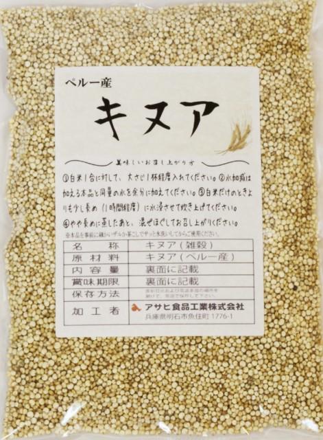 【メール便送料無料】 豆力特選 ペルー産キヌア 雑穀 150g×3袋