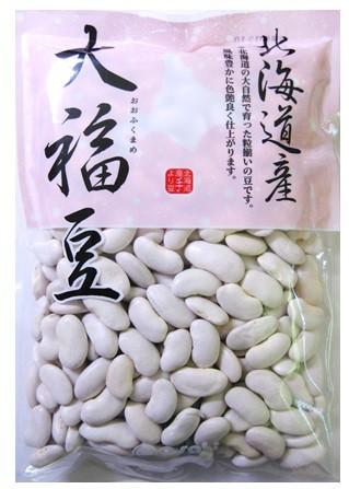 【メール便送料無料】 豆力 北海道産 大福豆 250g   【白インゲン 国産 十六豆】