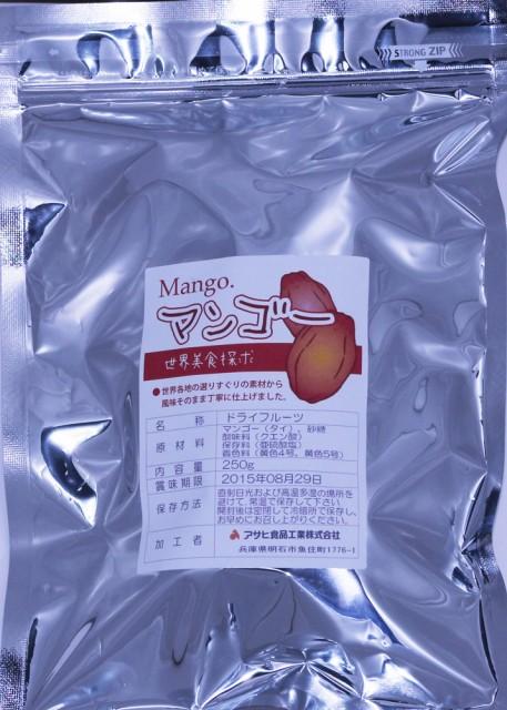 【メール便送料無料】 世界美食探究 タイ産 ドライフルーツ 肉厚ドライマンゴー 250g×2袋