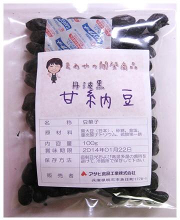 【メール便送料無料】 豆力 国内産 丹波黒甘納豆 100g     【国産、お菓子、黒大豆、黒豆、絞り】
