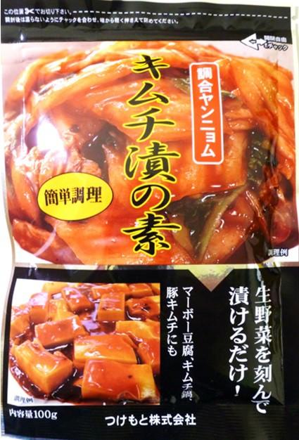 【メール便送料無料】 奈良つけもん屋の キムチ漬の素 100g   【つけもと 国内加工 漬物】