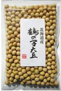 【メール便送料無料】 豆力特選 大豆 北海道産 鶴の子大豆(限定品) 250g
