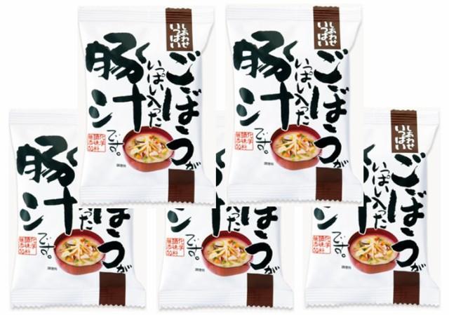 【メール便送料無料】 コスモス食品 ごぼうがいっぱい入った豚汁  14.0g×5食    【フリーズドライ しあわせいっぱい 味噌汁