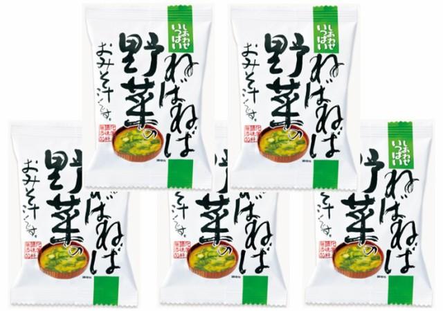 【メール便送料無料】 コスモス食品 ねばねば野菜のおみそ汁 10.9g×5食    【フリーズドライ しあわせいっぱい 味噌汁 国産