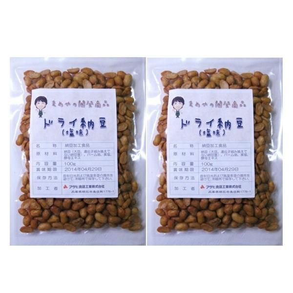 【メール便送料無料】 豆力 国内産 ドライ納豆(ピリ辛醤油味) 100g×2袋 ポッキリ!セット 【干し納豆 乾燥納豆】