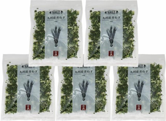 こだわり乾燥野菜 九州産 ねぎ 10g×5袋     【全国宅配便 送料無料】【吉良食品 国内産100% 葱】