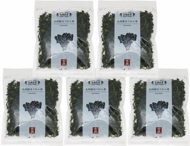 こだわり乾燥野菜 九州産 ほうれん草 40g×5袋     【全国宅配便 送料無料】【吉良食品 国内産100% 法蓮草】