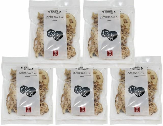 こだわり乾燥野菜 九州産 れんこん 30g×5袋     【全国宅配便 送料無料】【吉良食品 国内産100% 蓮根】