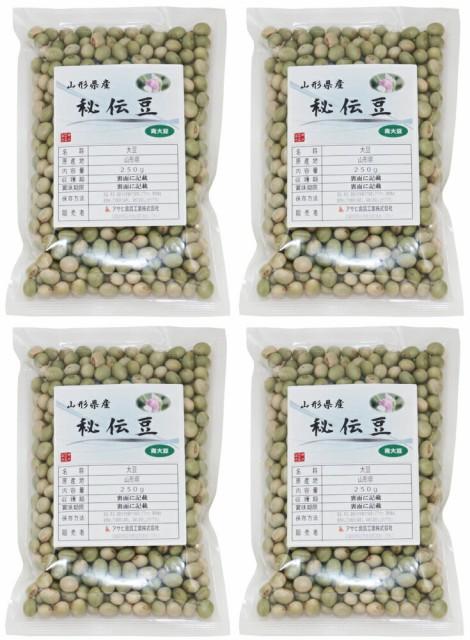 【宅配便送料無料】 豆力 山形県産 秘伝豆 1kg(250g×4袋)  【ひでん豆 国産 青大豆 枝豆 だいず】