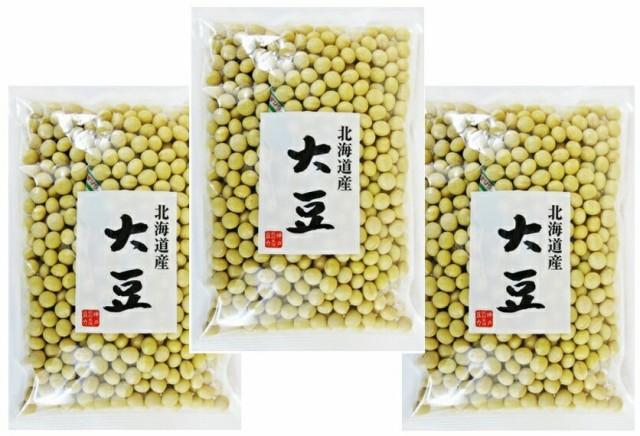 【メール便送料無料】 豆力 契約栽培北海道産 大豆 250g×3袋 ポッキリ!セット   【とよまさり大豆】