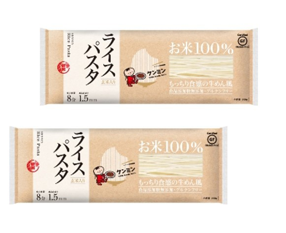 【メール便送料無料】 ケンミン ライスパスタ 250g×2袋  【ケンミン食品 米麺 家庭用 簡単 インスタント お米のめん ノンフ