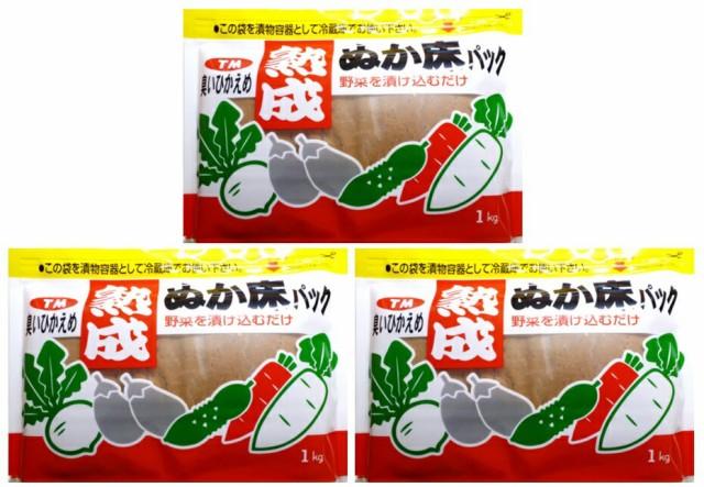 【宅配便送料無料】 奈良つけもん屋の 熟成ぬか床パック(冷蔵庫用) 1kg×3袋 【つけもと 国内加工 漬物】