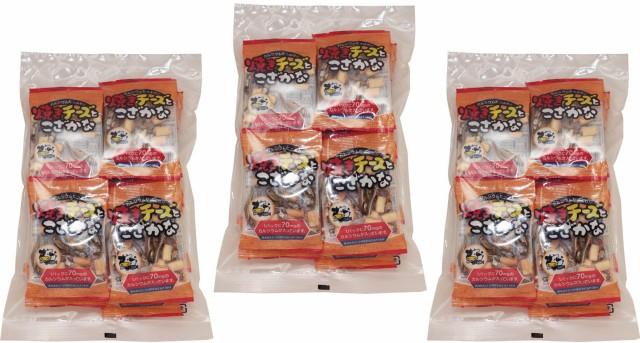 【宅配便送料無料】 扇屋食品 焼きチーズとこざかな  7g×20P×3袋   【個包装 小魚 おつまみ 珍味 国産 国内産】