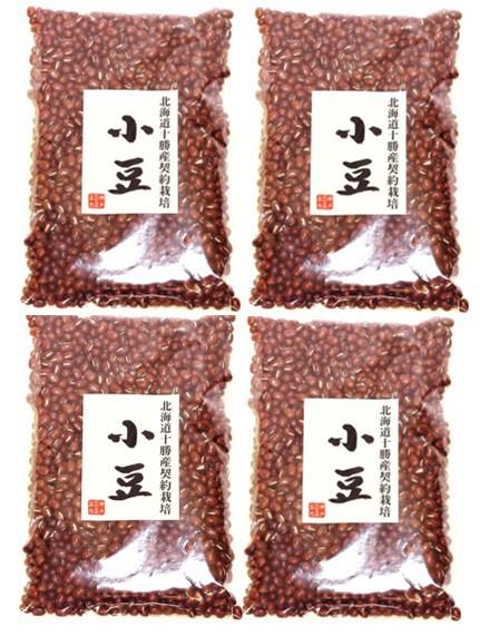 豆力 契約栽培十勝産 小豆 (あずき) 1kg    【全国宅配便 送料無料】