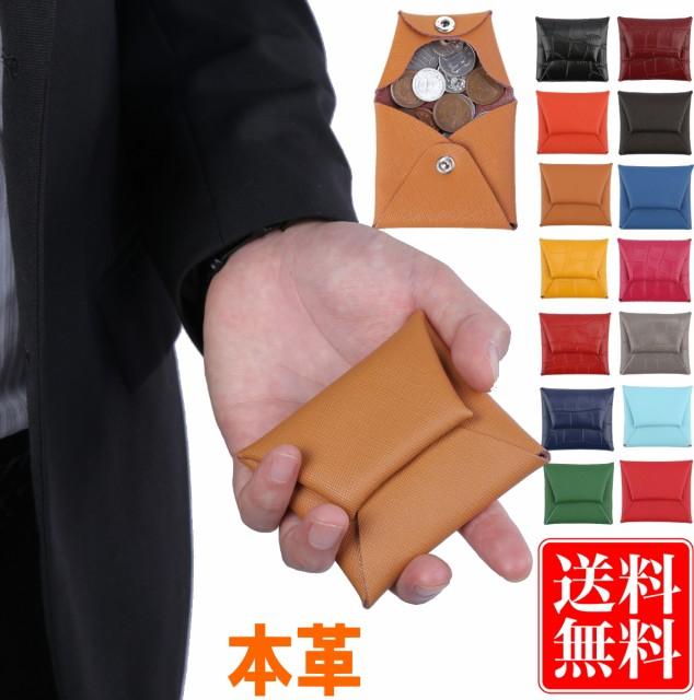 コインケース 小銭入れ 本革 カラー豊富 (化粧箱入り) コインケース メンズ レディース ブランド 財布 革 レザー プレゼント 父の日 ギフ