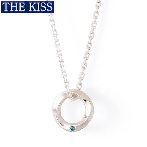 ペアネックレス THE KISS ブランド シルバー ネックレス メンズ単品 アクセサリー プレゼント ザキス ザキッス キッス